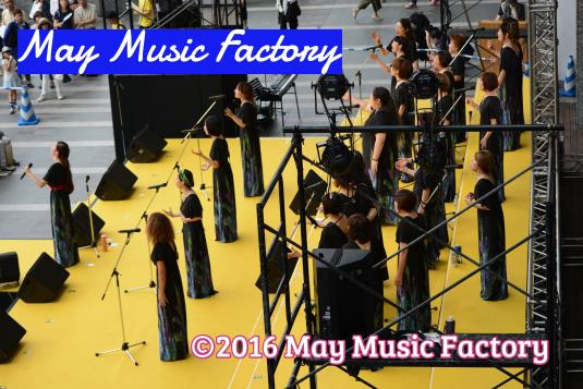 May Music Factory 志免校画像
