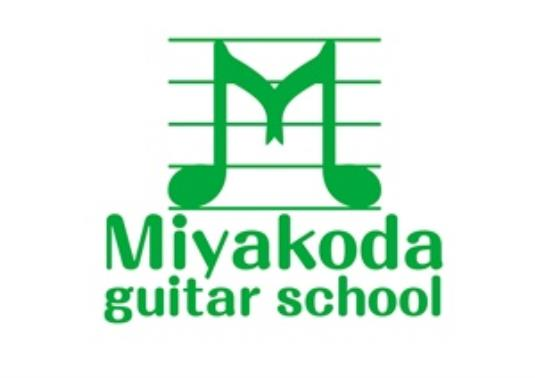 Miyakoda guitar school画像